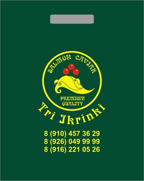 Бумажные пакеты логотип поштучно
