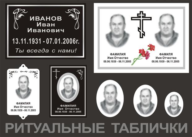 Металлокерамика фото на памятник изготовление памятников мурманск экс